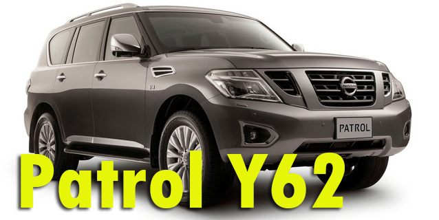 Защита картера двигателя для Nissan Patrol Y62 2010-