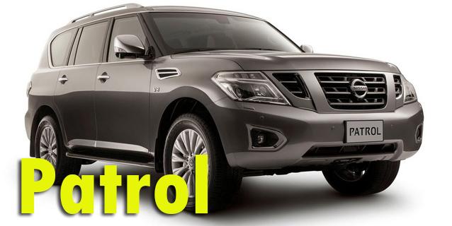 Защита картера двигателя для Nissan Patrol