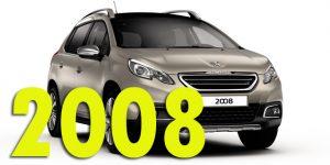 Фаркопы для Peugeot 2008