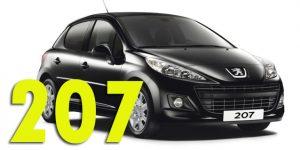 Фаркопы для Peugeot 207