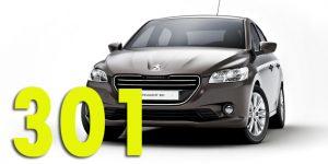 Фаркопы для Peugeot 301