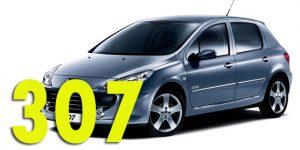 Фаркопы для Peugeot 307