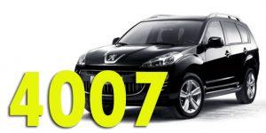 Фаркопы для Peugeot 4007