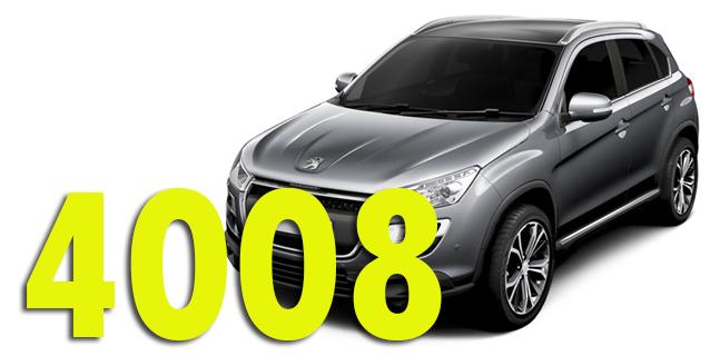 Фаркопы для Peugeot 4008