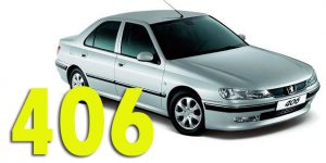 Фаркопы для Peugeot 406
