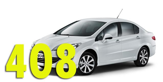 Фаркопы для Peugeot 408