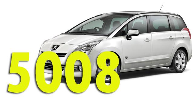 Фаркопы для Peugeot 5008