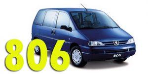 Фаркопы для Peugeot 806