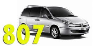 Фаркопы для Peugeot 807