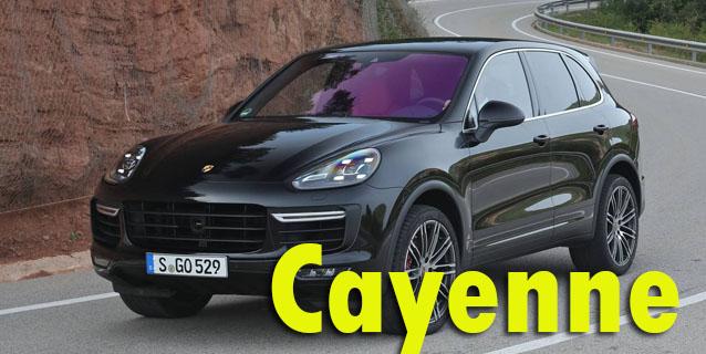Фаркопы для Porsche Cayenne