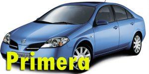 Фаркопы для Nissan Primera