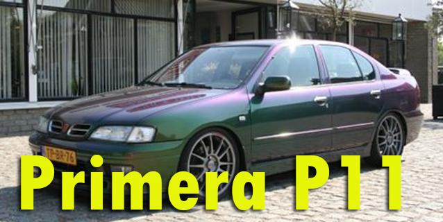 Защита картера двигателя для Nissan Primera P11 1995-2002