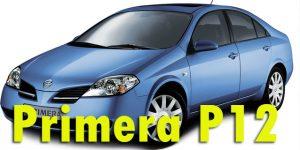 Защита картера двигателя для Nissan Primera P12 2002-