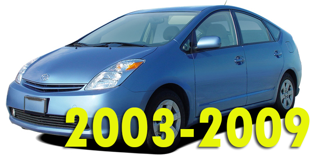 Фаркопы для Toyota Prius 2003-2009