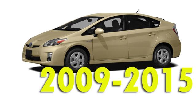 Фаркопы для Toyota Prius 2009-2015