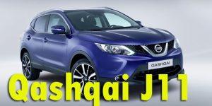 Защита картера двигателя для Nissan Qashqai J11 2014-