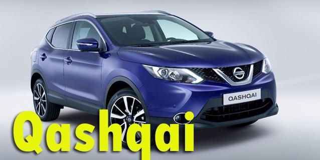 Защита картера двигателя для Nissan Qashqai