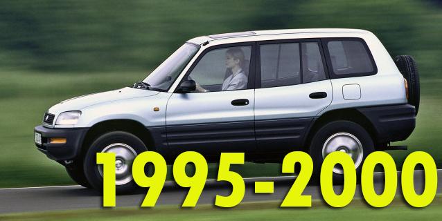 Фаркопы для Toyota RAV4 1995-2000