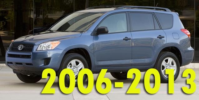 Фаркопы для Toyota RAV4 2006-2013