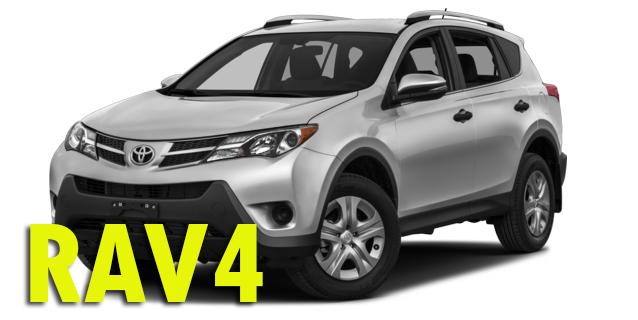 Фаркопы для Toyota RAV4