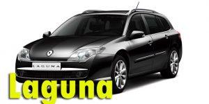 Фаркопы для Renault Laguna