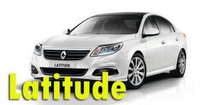 Фаркопы для Renault Latitude