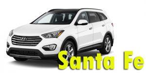 Фаркопы для Hyundai Santa Fe