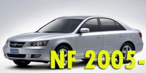Защита картера двигателя для Hyundai Sonata NF 2005-2011