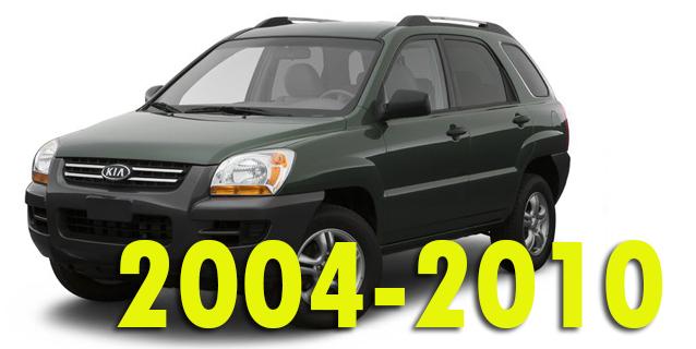 Защита картера двигателя для Sportage 2004-2010
