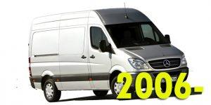 Защита картера двигателя для Mercedes-Benz Sprinter 2006-