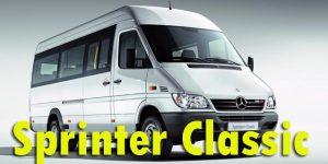 Защита картера двигателя для Mercedes-Benz Sprinter Classic 2013-