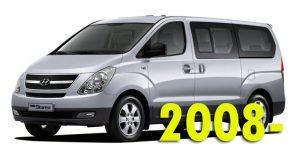 Защита картера двигателя для Hyundai Starex 2008-