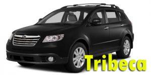 Фаркопы для Subaru Tribeca