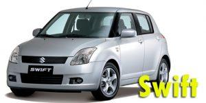 Фаркопы для Suzuki Swift