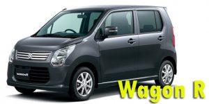 Фаркопы для Suzuki Wagon R