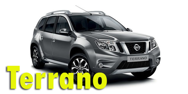 Защита картера двигателя для Nissan Terrano