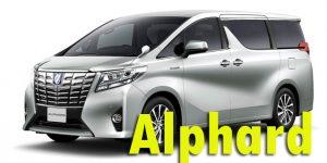 Фаркопы для Toyota Alphard