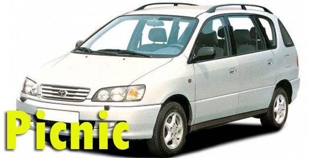Фаркопы для Toyota Picnic