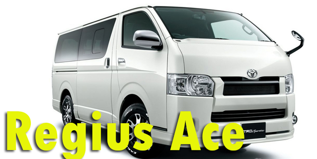 Фаркопы для Toyota Regius Ace