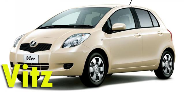 Фаркопы для Toyota Vitz