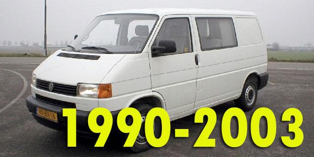 Фаркопы для Volkswagen Transporter 1990-2003
