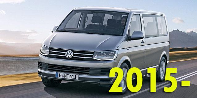 Фаркопы для Volkswagen Transporter 2015-