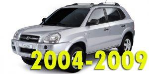 Защита картера двигателя для Hyundai Tucson 2004-2009