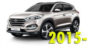 Защита картера двигателя для Hyundai Tucson 2015-