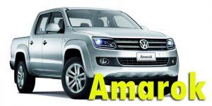 Кунги для Volkswagen Amarok