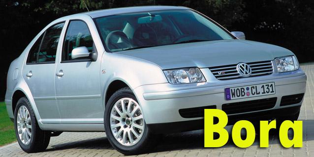 Фаркопы для Volkswagen Bora