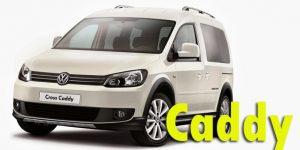 Фаркопы для Volkswagen Caddy