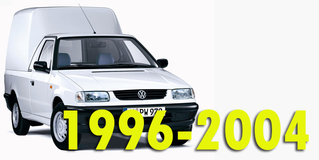 Фаркопы для Volkswagen Caddy 1996-2004