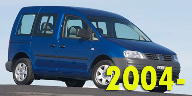 Фаркопы для Volkswagen Caddy 2004-