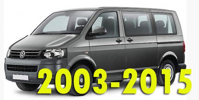 Фаркопы для Volkswagen Caravelle 2003-2015